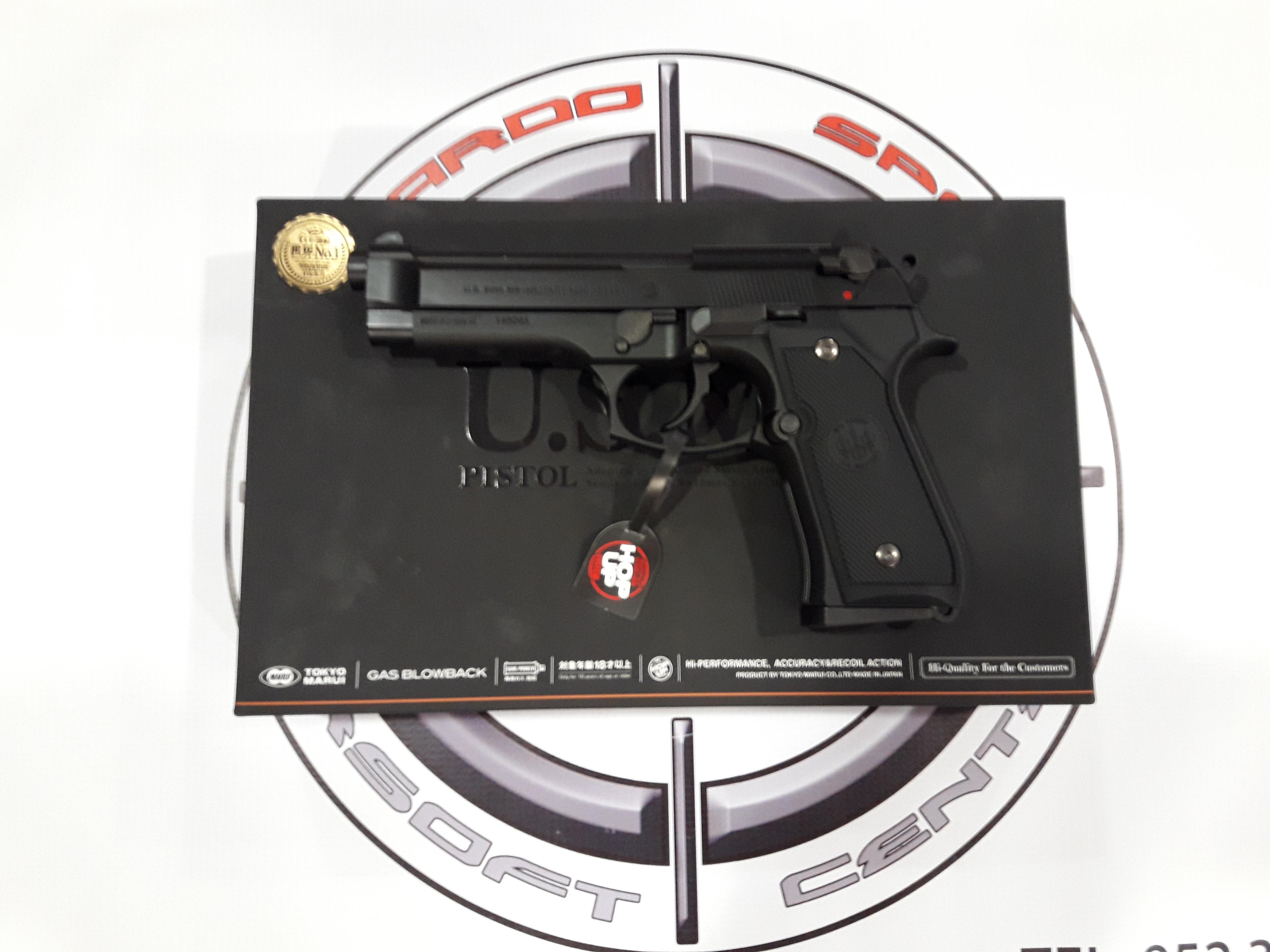 MARUI U.S M9