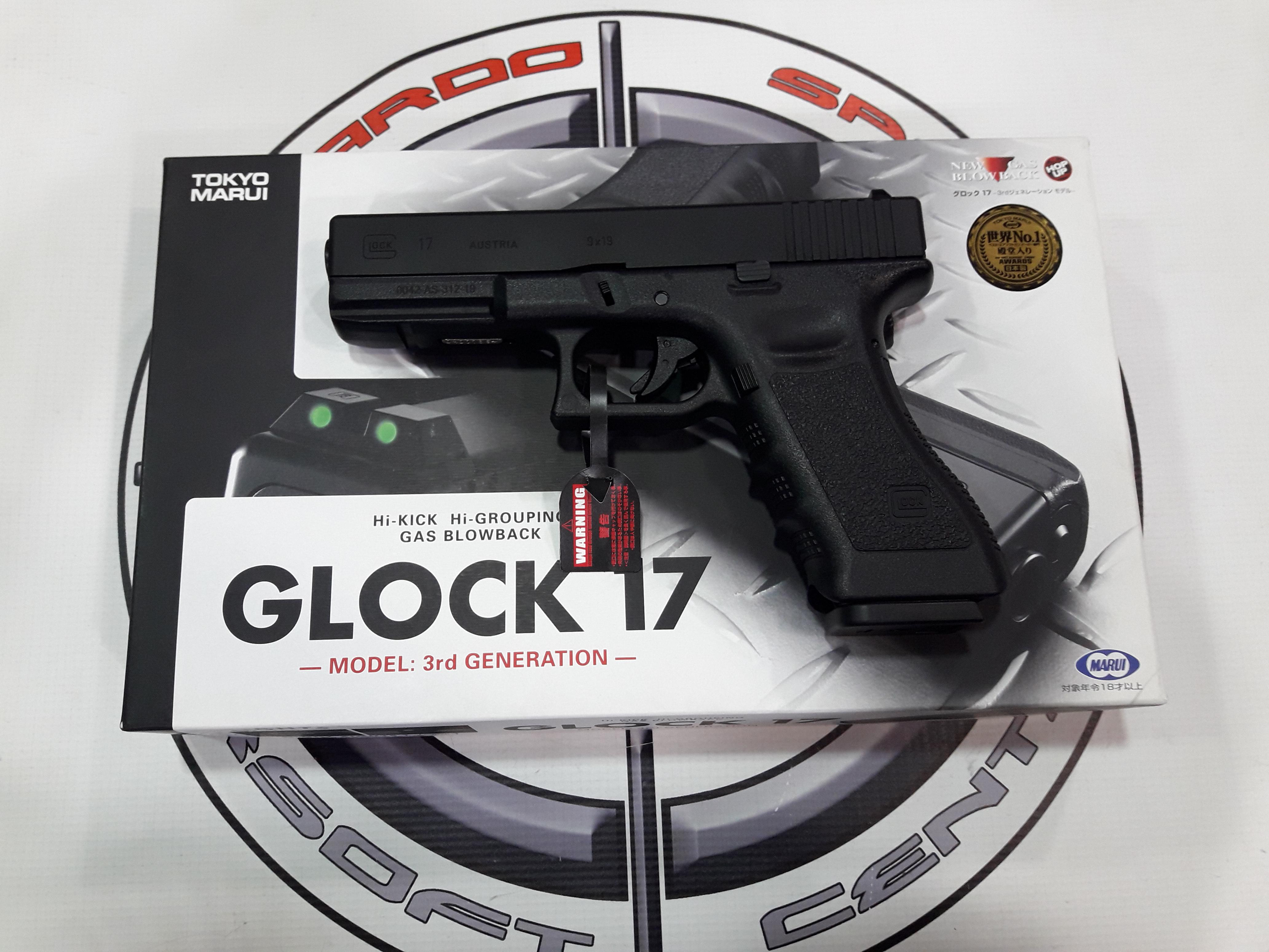 MARUI GLOCK 17 -3GEN-