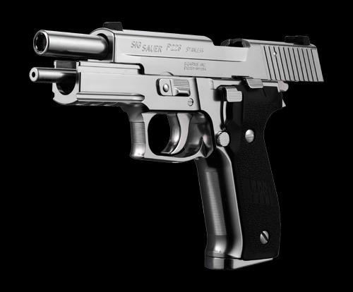 MARUI P226 SILVER